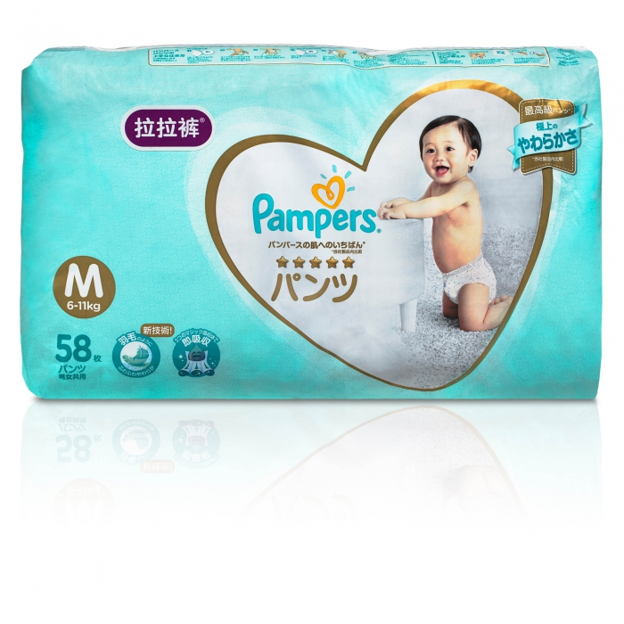 ecommerce product photo of pampers diapers- P&G product photography